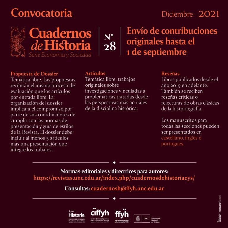 """Convocatoria de la revista """"Cuadernos de Historia. Serie Economía y Sociedad"""""""